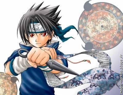 MINTUAN Porte-Cl/és Naruto Sasuke Herbe Faisan /Ép/ée /Ép/ée Art Interpr/ète en Ligne Asuna Chaser Cinqui/ème Personnalit/é avec Fourreau Porte-Cl/és